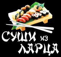 sushiizlarca